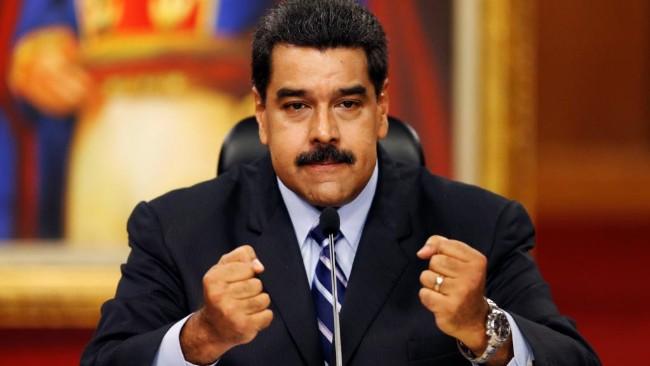 联合国谴责委内瑞拉有极其多的法外处决案件