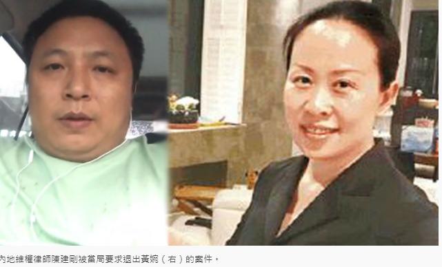 周永康儿媳律师遭威胁被失踪 黄婉:不要迫害我