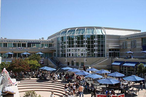 800px-Price_Center_UCSD-600x400.jpg