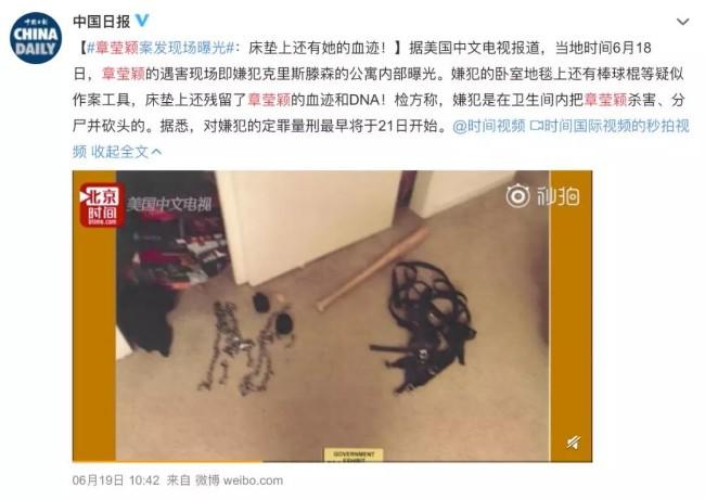 WeChat Image_20190710164022.jpg