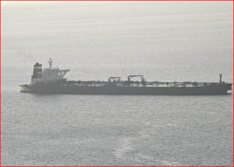 """伊朗快艇在波斯湾""""骚扰""""英国油轮"""