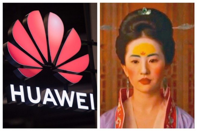 真人版花木兰(右)还原「额黄妆」,额头图案却被外国人误认为华为logo。 (欧新社、YouTube截图)