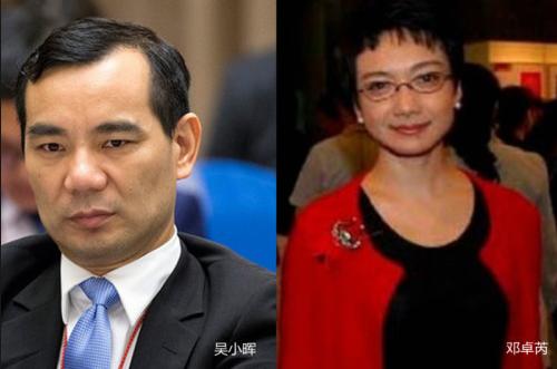 吴小晖太惨 邓家孙女离婚安邦2万亿资产被接盘