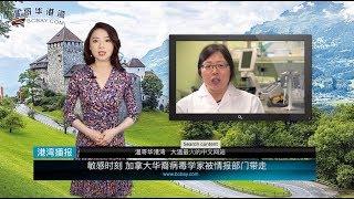 悲劇!華人移民夫妻一年內先後自殺留下兩幼子