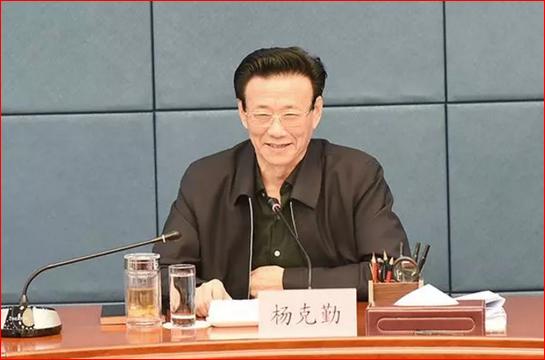 中国吉林检察长杨克勤突遭调查 原因不明