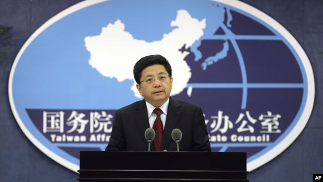 侵蚀自由:国台办被指操控台湾媒体的采编权
