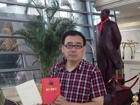 在华被捕半年 北京披露澳籍作家杨恒均案新进展