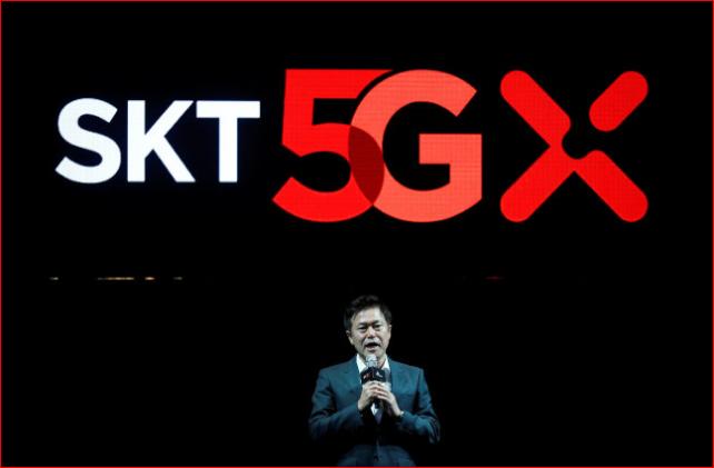 """糗!全球第一个推出5G国家 用户""""反了"""""""