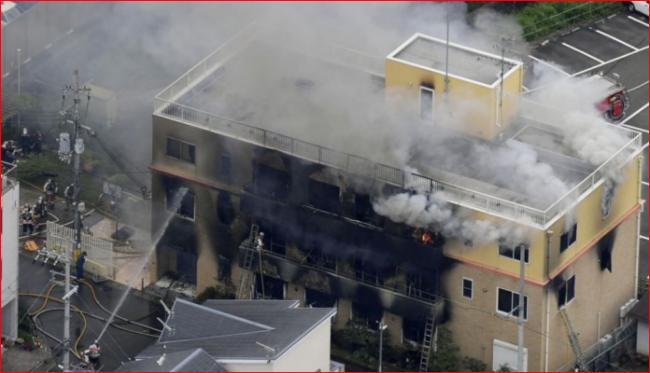 京都动画工作室被纵火事件已造成33人死亡