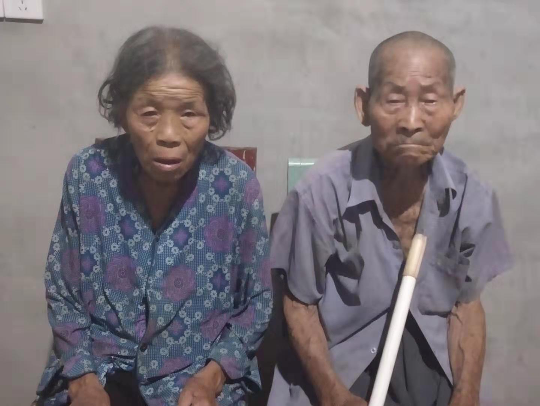 江苏9旬老人被扫黑办列为嫌犯 网友都惊呆了