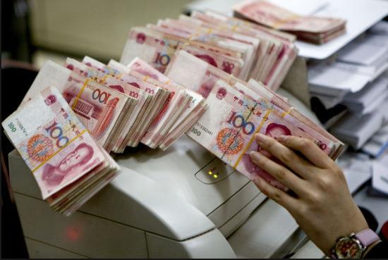 官员受贿2.38亿 通过地下钱庄跨境转移赃款
