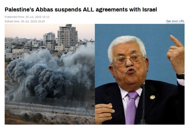 以巴新仇旧恨再现:巴勒斯坦终止所有巴以协议