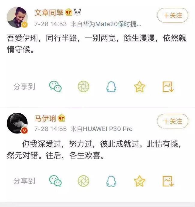 WeChat Image_20190729163417.jpg