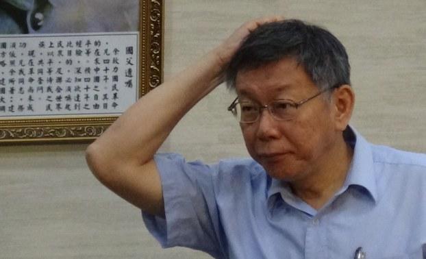 """柯文哲组""""台湾民众党"""" 林昶佐退出""""时代力量"""""""