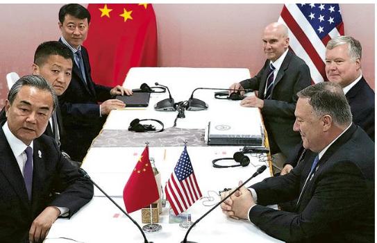 王毅:想挡中国发展你做不到!蓬佩奥:没想挡