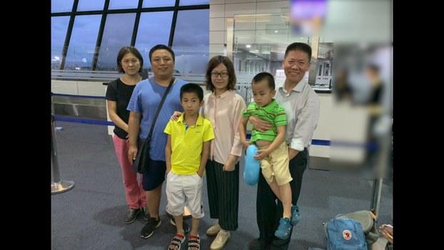 周永康儿媳律师一家逃离中国  转赴第三地