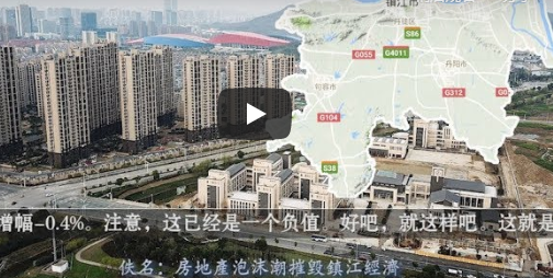 WeChat Screenshot_20190804193856.png