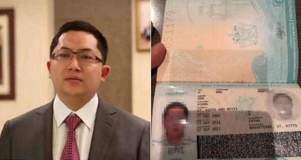 河北人大代表孙翔被爆持加勒比未建交岛国护照