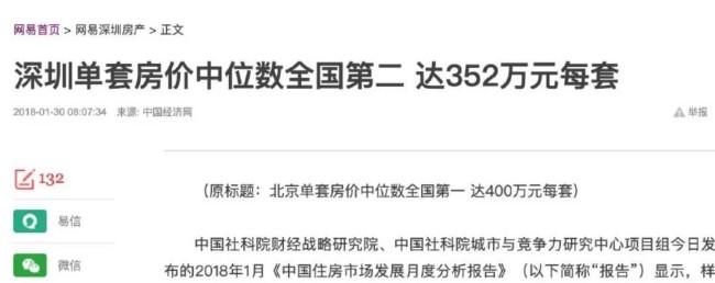 WeChat Image_20190807180753.jpg