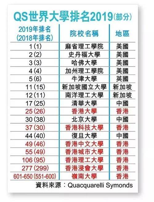 WeChat Image_20190807180831.jpg
