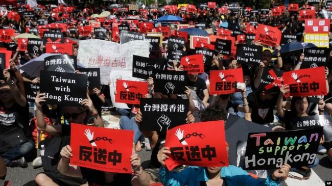 台北民众集会支持香港市民.jpg