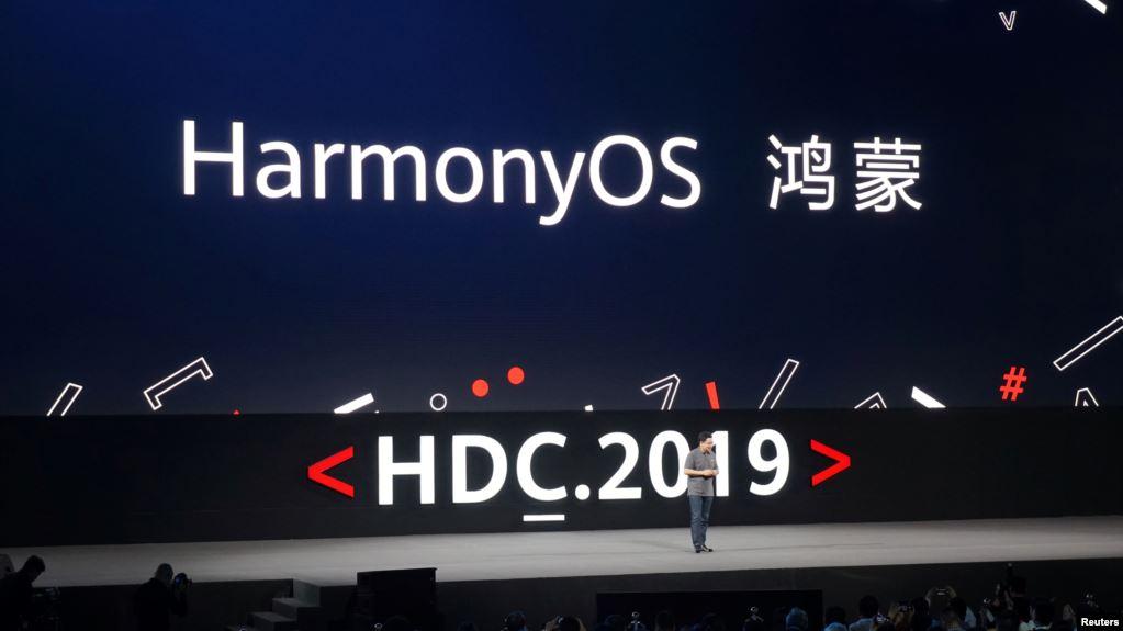 2019年8月9日华为在中国广东东莞推出鸿蒙操作系统。