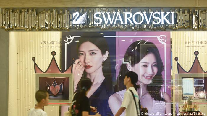 China Swarovski Store (picture-alliance/dpa/Imaginechina/Shan He)