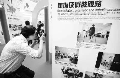 WeChat Image_20190813160344.jpg