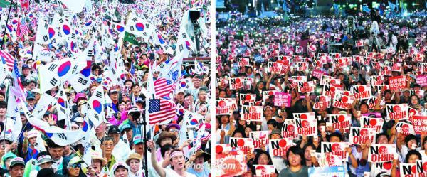 首尔光化门接连举行反文、亲文(反安倍)集会