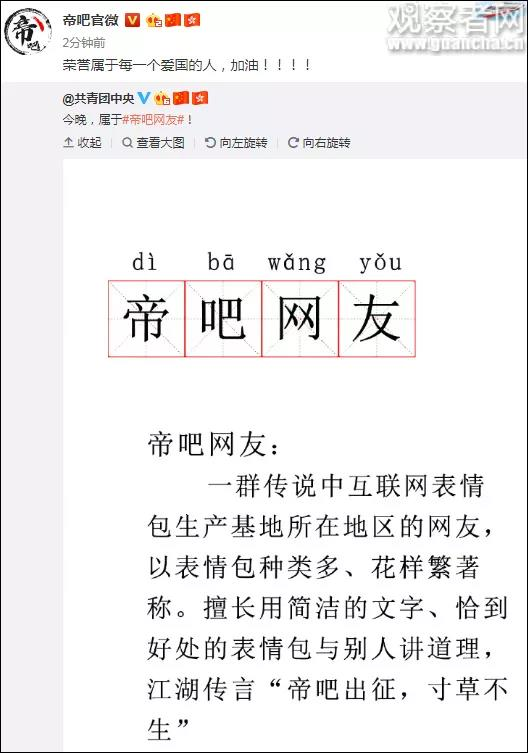 WeChat Image_20190818174734.jpg