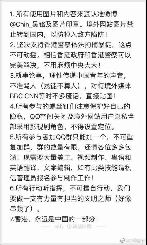 WeChat Image_20190818174741.jpg
