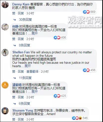 WeChat Image_20190818174747.jpg