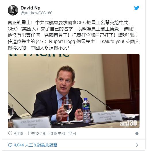 WeChat Screenshot_20190819113157.png
