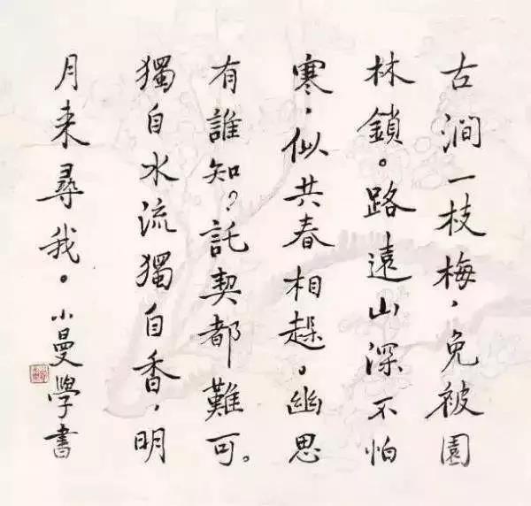 WeChat Image_20190820180426.jpg