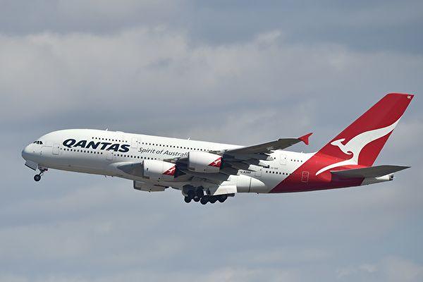 2019-08-22-16380-Qantas_AFPGettyImages-600x400.jpg