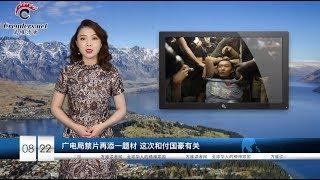 """美国务院急了 中国恫吓南海主权""""声索国"""""""
