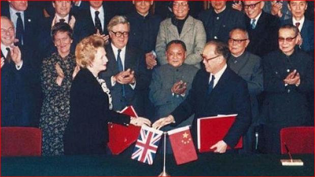 《中英联合声明》过时无效吗?谁成为了天下笑柄