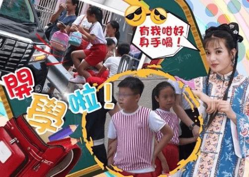 赵薇女儿放学豪车保姆接送 一年学费高的吓人