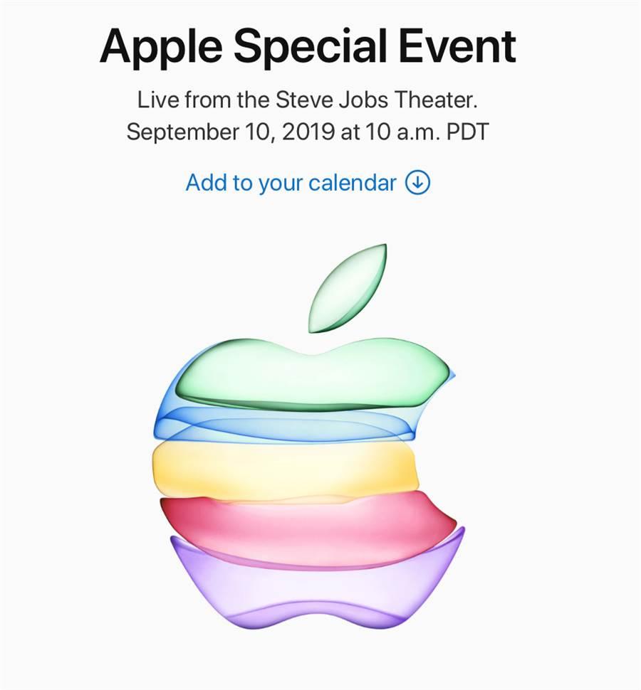 苹果官网公�亚锛痉⒈砘岬氖奔溲断⒂胫魇泳酰�台湾时间9/11凌晨1点于Apple Park总部举办。(图/苹果官网)