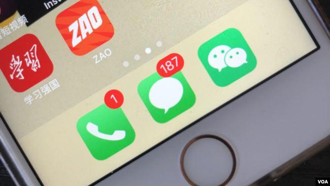 中国换脸应用ZAO爆红 用户隐私堪忧