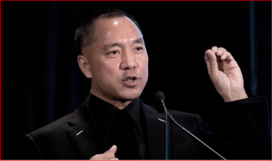 中共密谋砸30亿美元 引渡郭文贵回中国