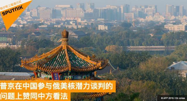 意味深长 普京一天之内三次表态力挺中国