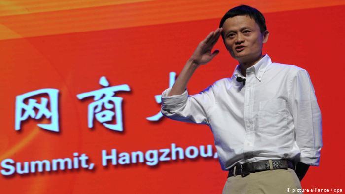 马云辞职 中国电商面临不确定性