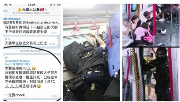 WeChat Screenshot_20190911090621.png
