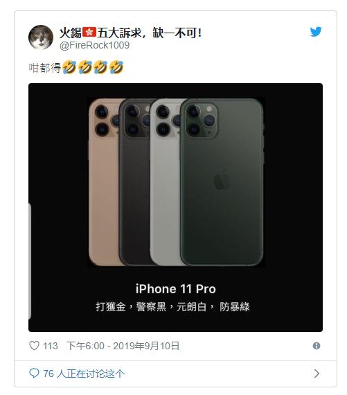 WeChat Screenshot_20190911153539.png