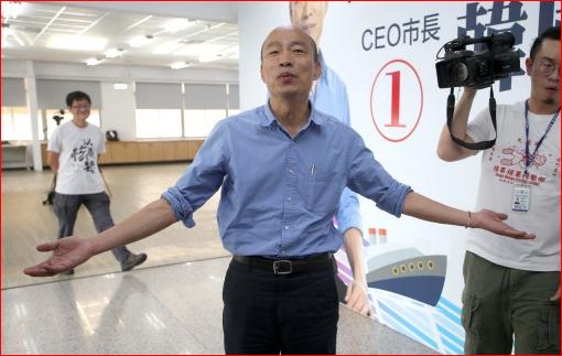 郭台铭退党 韩国瑜回应了