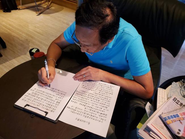 鸿海创办人郭台铭昨天宣布退出国民党,并亲写退党声明。图/郭台铭办公室提供