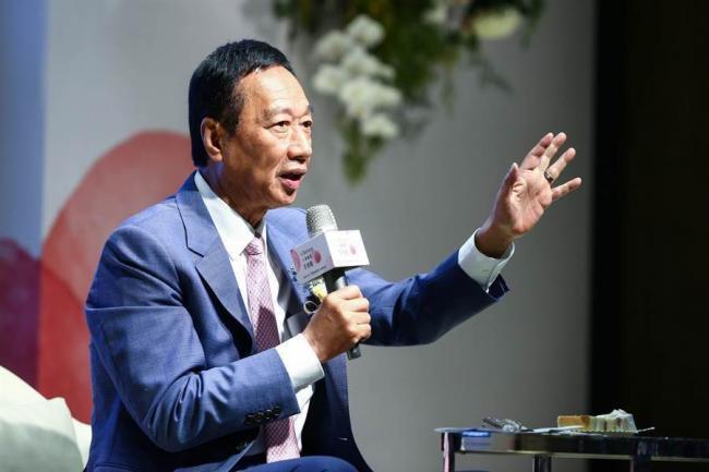 郭台铭退党,国民党18日狗头铡侍候