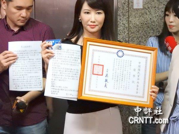 幕僚:郭台铭退党,连战声明是导火索