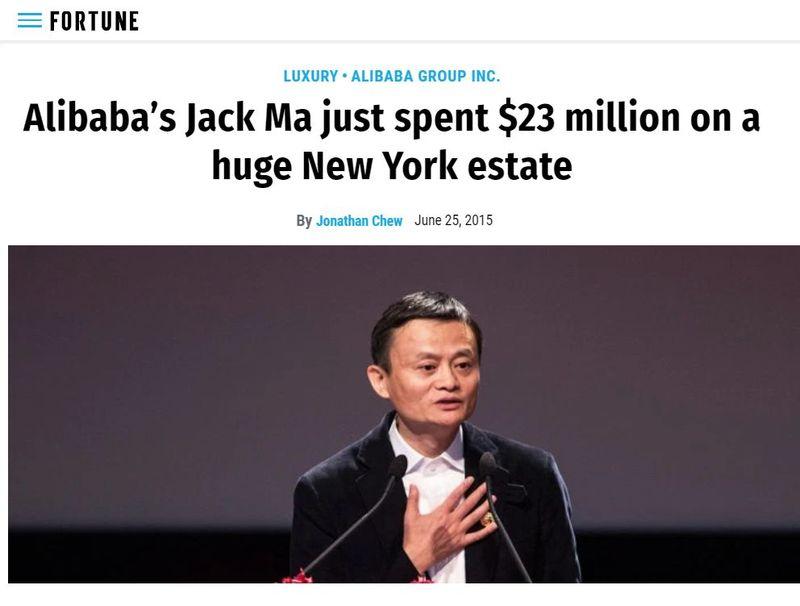 壕:马云花1.6亿纽约州买地,有山有水,游艇机场